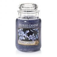 Bougie parfumée Grande Jarre MOONLIT GARDEN Yankee Candle exclu US USA