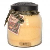 Papa Jar DECADENT CHEESECAKE A Cheerful Giver