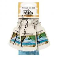 3 Car Jar COCONUT BAY Yankee Candle