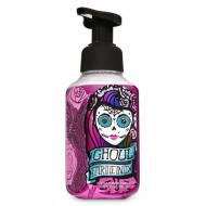 Savon mousse GHOUL FRIEND Bath and Body Works Hand Soap
